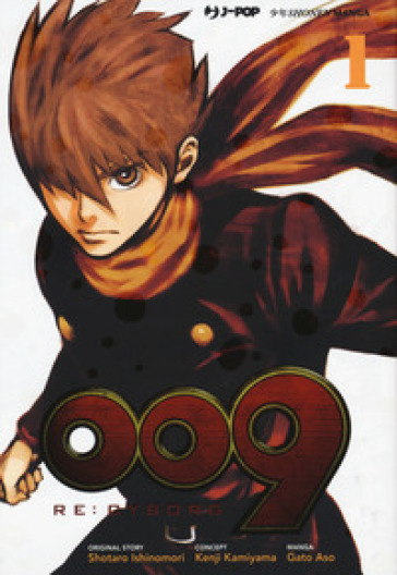 009 re:cyborg. 1. - Shotaro Ishinomori |