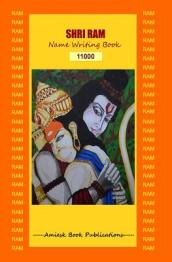 11000 Shri RAM - Name Writing Book