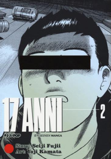 17 anni. 2. - Seiji Fujii | Thecosgala.com