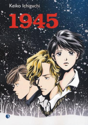 1945 - Keiko Ichiguchi |