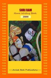 25000 Shri RAM - Writing Book