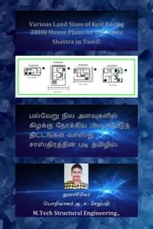 2BHK      . (Various Land Sizes of East Facing 2BHK House Plans As Per Vastu Shastra in Tamil.)