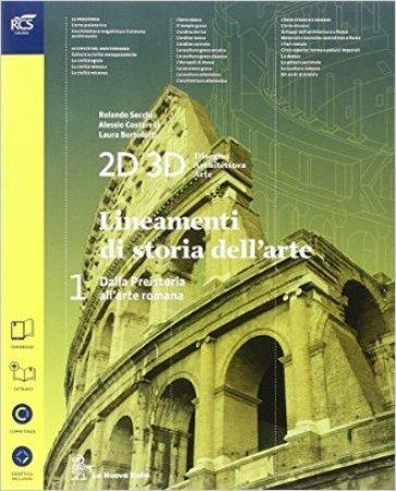 2d 3d disegno architettura arte con album storia del for Disegno di architettura online