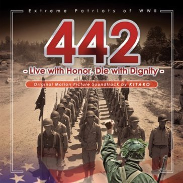 442: extreme patriots of wwi