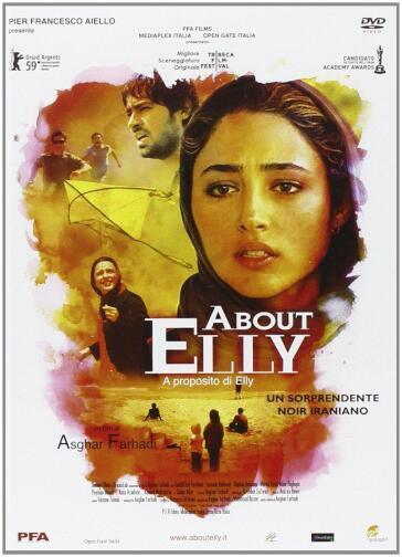 About Elly - A proposito di Elly (DVD)