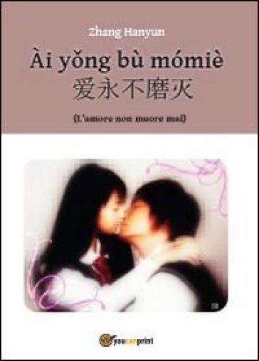 Ai yong bù momiè? - Zhang Hanyun |