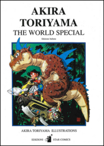 Akira Toriyama the world special - Akira Toriyama |
