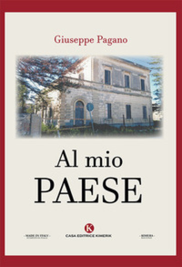 Al mio paese - Giuseppe Pagano   Jonathanterrington.com