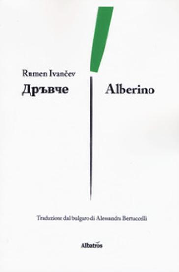 Alberino - Roumen Ivantchev |