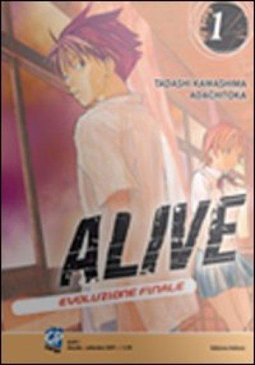 Alive. Evoluzione finale. 1. - Tadashi Kawashima | Rochesterscifianimecon.com