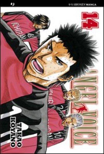 Angel voice. 14. - Takao Koyano   Rochesterscifianimecon.com