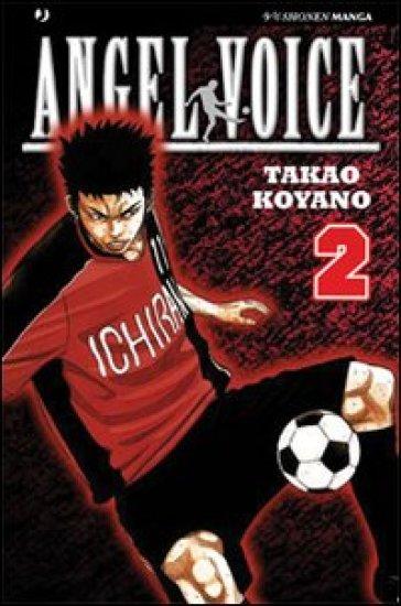 Angel voice. 2. - Takao Koyano |