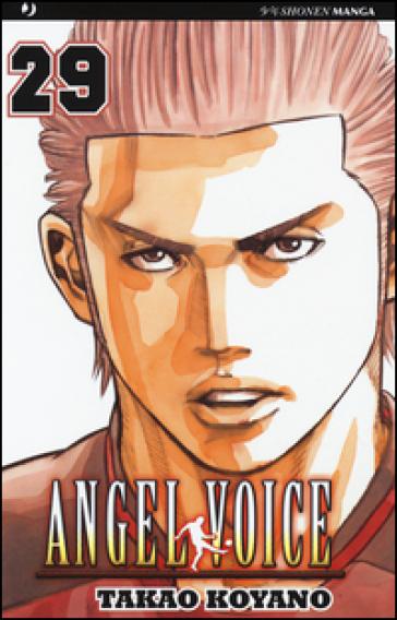 Angel voice. 29. - Takao Koyano  