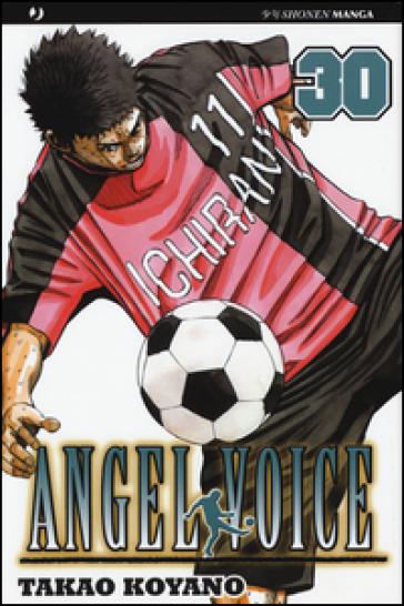 Angel voice. 30. - Takao Koyano  