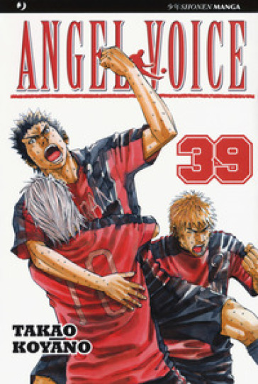 Angel voice. 39. - Takao Koyano  