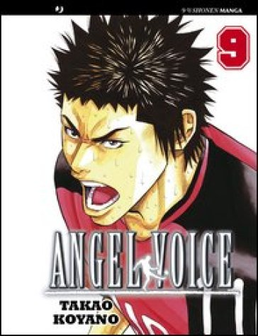 Angel voice. 9. - Takao Koyano   Jonathanterrington.com