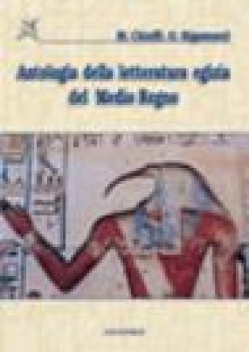 Antologia della letteratura egizia del Medio Regno. 1: Dialogo dell'uomo con il suo ba-L'oasita eloquente-La stele di Irtysen - Marco E. Chioffi | Ericsfund.org