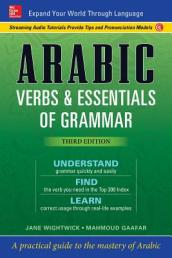 Arabic Verbs & Essentials of Grammar, 3rd Edition