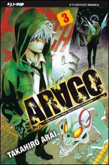 Arago. 3. - Takahiro Arai |
