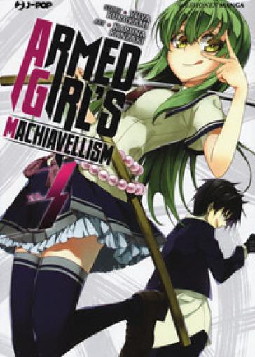 Armed girl's machiavellism. 3. - Yuya Kurokami |