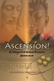 Ascension! Chinese