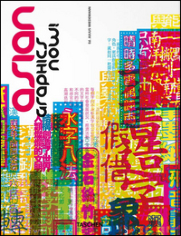 Asian graphics now! Ediz. italiana, spagnola e portoghese - Julius Wiedemann | Rochesterscifianimecon.com