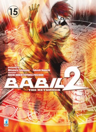 Babil II. The returner. 15. - Mitsuteru Yokoyama pdf epub