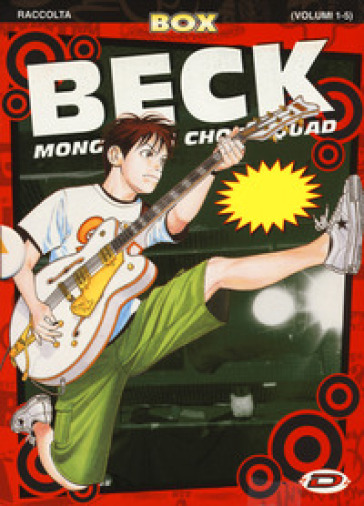 Beck. Mongolian chop squad. Box. 1-5. - Harold Sakuishi |