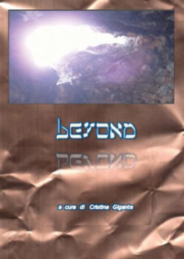 Beyond - Cristina Gigante |