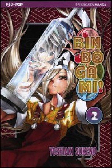 Binbogami!. 2. - Yoshiaki Sukeno |