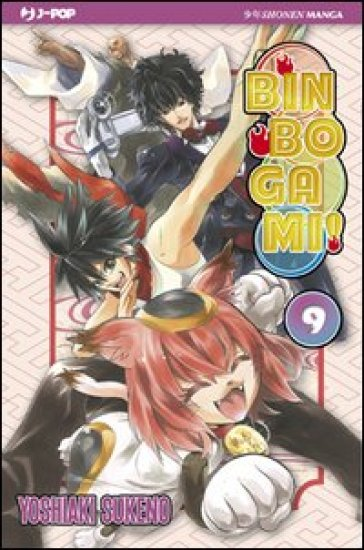Binbogami!. 9. - Yoshiaki Sukeno |