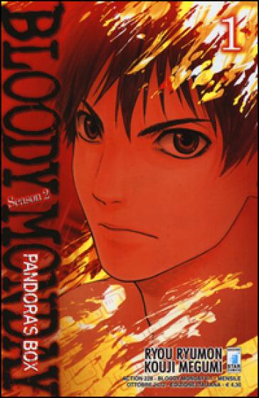 Bloody monday. Season 2. Pandora's box. 1. - Ryou Ryumon |