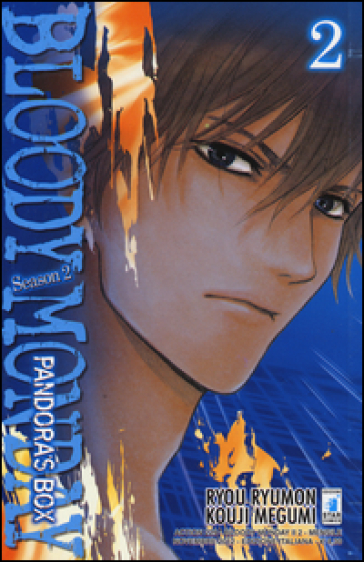 Bloody monday. Season 2. Pandora's box. 2. - Ryou Ryumon |