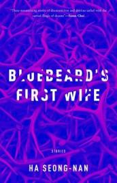 Bluebeard s First Wife