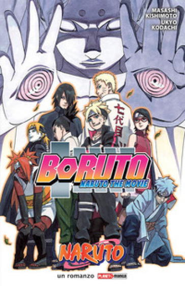 Boruto. Naruto the movie