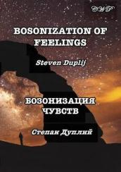 Bosonization of Feelings