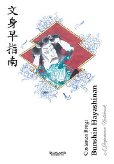 Bunshin Hayashinan. A japanese notebook. Ediz. italiana e inglese - Costanza Brogi | Jonathanterrington.com