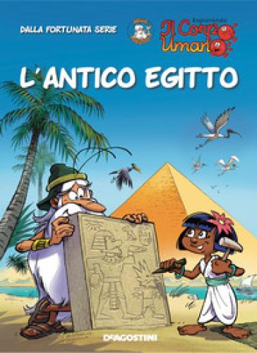 C'era una volta... l'uomo. 2: L' antico Egitto - Jean-Charles Gaudin   Rochesterscifianimecon.com
