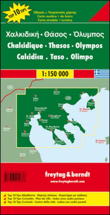 Calcidica-Taso-olimpo 1:150.000 -  pdf epub