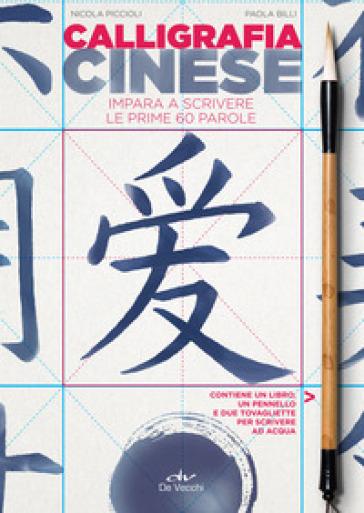 Calligrafia cinese. Impara a scrivere le prime 60 parole. Con gadget - Nicola Piccioli  