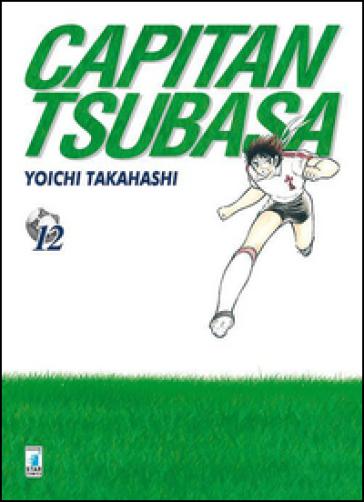 Capitan Tsubasa. New edition. 12. - Yoichi Takahashi |