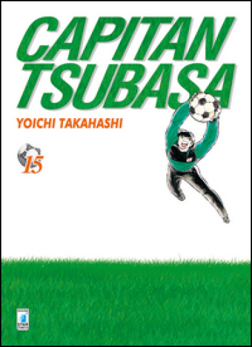 Capitan Tsubasa. New edition. 15. - Yoichi Takahashi  
