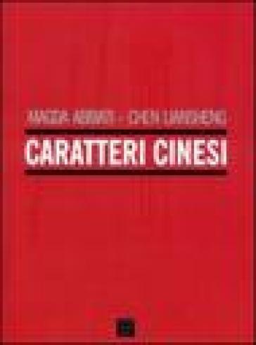 Caratteri cinesi - Magda Abbiati   Rochesterscifianimecon.com