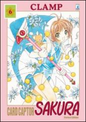 Card Captor Sakura. Perfect edition. 6.