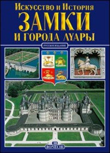 Castelli e ville della Loira. Ediz. russa