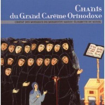 Chants du grand careme or