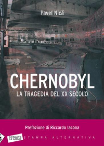 book X Ray Fluorescence Spectrometry, Volume