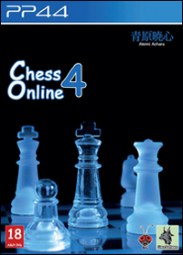 Chess Online 4