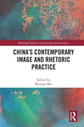China s Contemporary Image and Rhetoric Practice
