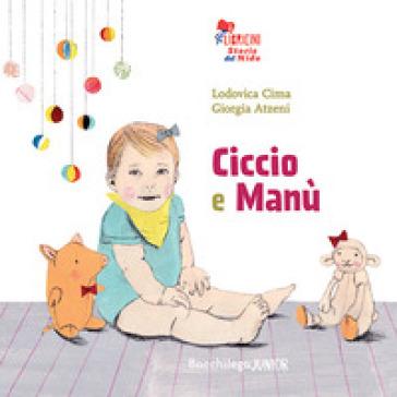 Ciccio e Manù - Lodovica Cima | Thecosgala.com